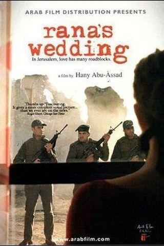 O Casamento de Rana