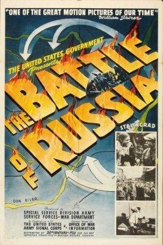 Batalha da Rússia