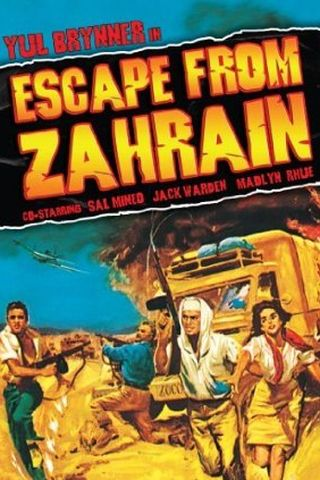 Fugitivos do Zahrain