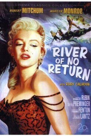 O Rio das Almas Perdidas