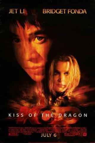 O Beijo do Dragão