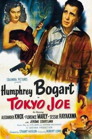 Tóquio Joe