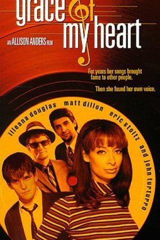 A Voz do Meu Coração