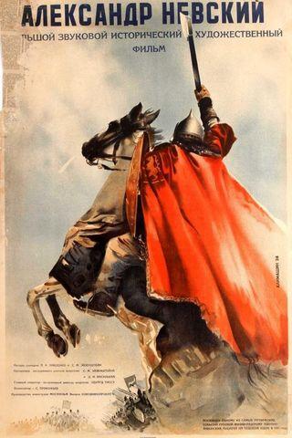 Cavaleiros de Ferro