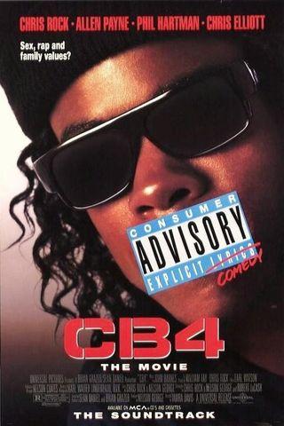 CB4 - Uma História Sem Rap End