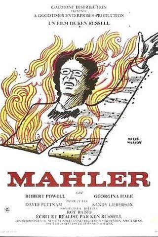 Mahler, uma Paixão Violenta
