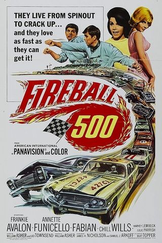 Bola de Fogo 500