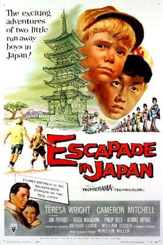 Travessuras no Japão