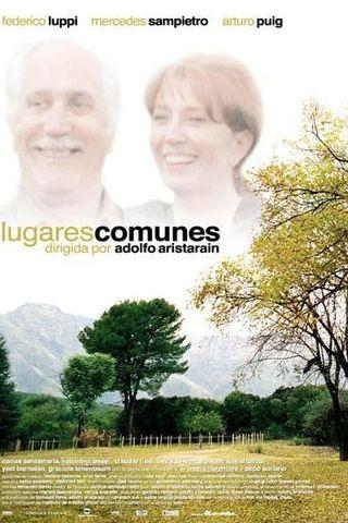 Adoro Cine Argentino
