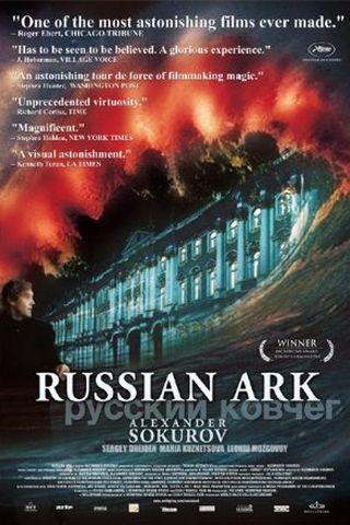 A Arca Russa