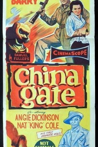 No Umbral da China