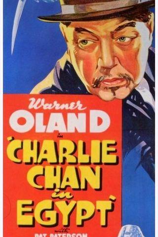 Charlie Chan no Egito