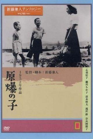 Filhos de Hiroshima
