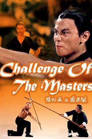Desafio de Mestres