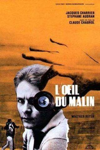 L'Oeil du Malin