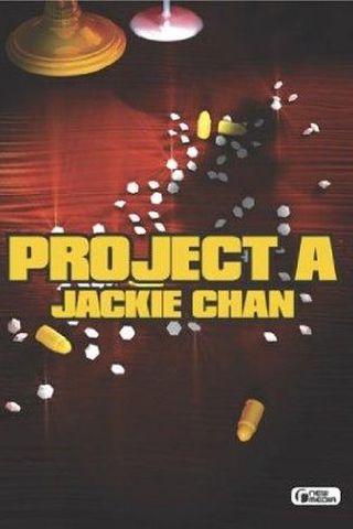 Projeto China
