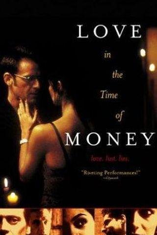 Amor nos Tempos do Dinheiro