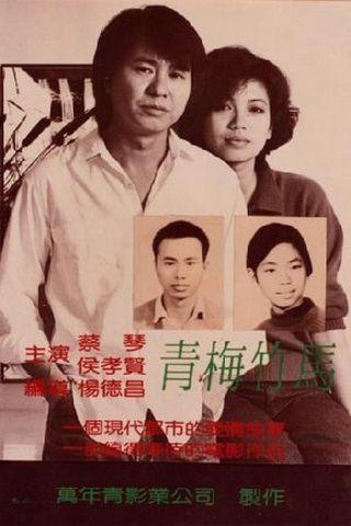 História de Taipei