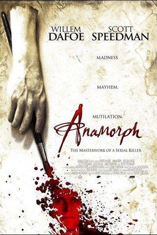 Anamorph: A Arte de Matar
