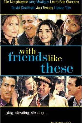 Entre Amigos