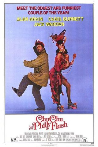 Chu Chu e Philly Flash