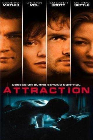 Atração