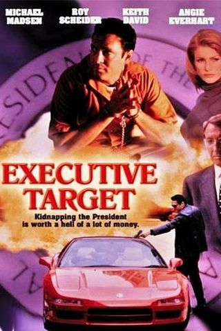 Alvo Executivo