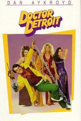 Dr. Detroit e Suas Mulheres