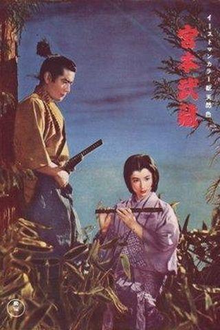 O Samurai Dominante 1: Musashi Miyamoto