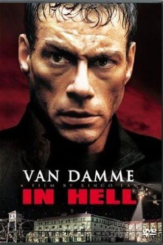 Hell - A Ira Está Solta