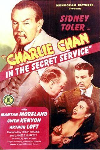 Charlie Chan no Serviço Secreto