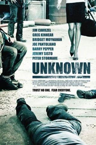 Os Desconhecidos