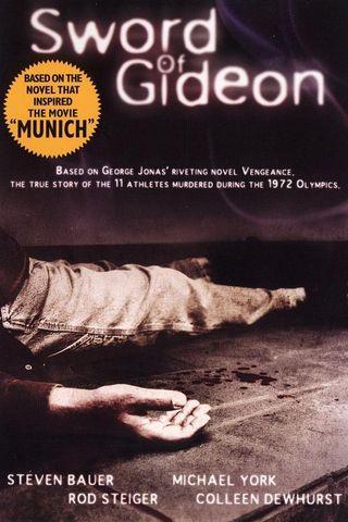 A Espada de Gideon