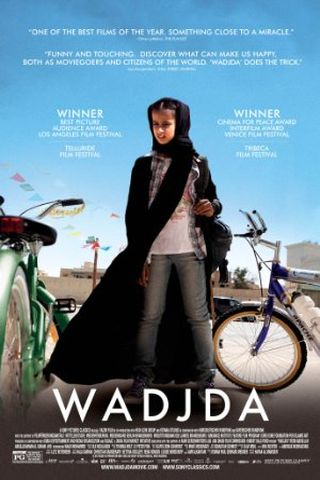 O Sonho de Wadjda