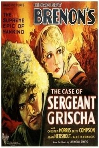 O Estranho Caso do Sargento Grischa