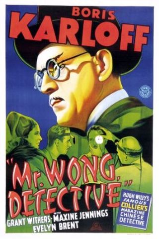 Mr. Wong, Detetive
