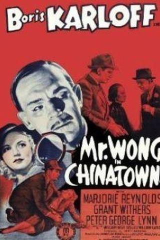 Mr. Wong no Bairro Chinês