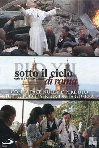 Sob o Céu de Roma