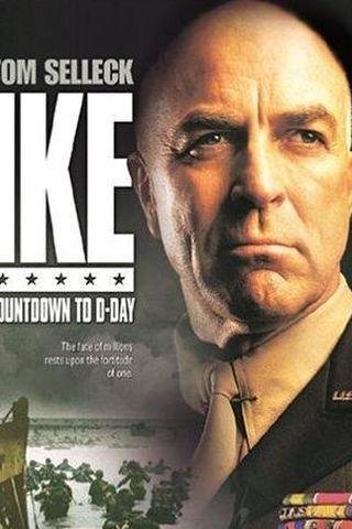 Ike: O Dia D