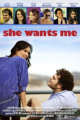 Ela Me Quer