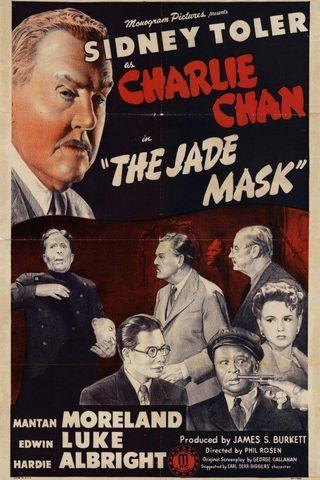 A Máscara Verde
