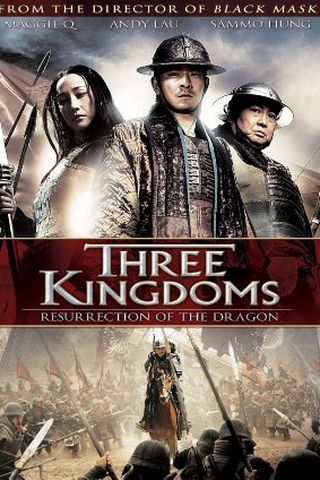 Os Três Guerreiros - A Ressurreição do Dragão