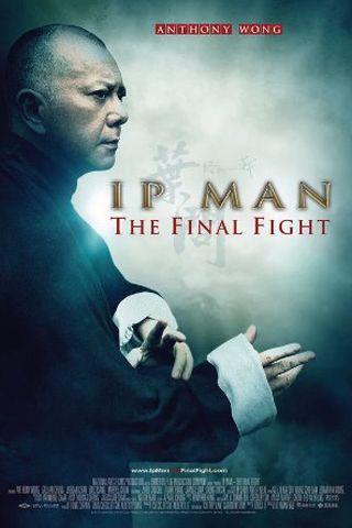 Ip Man 2 - A Batalha Final