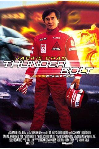 Thunderbolt: Ação Sobre Rodas