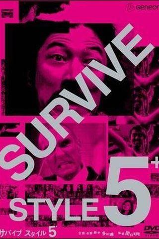 Modo de Sobrevivência 5