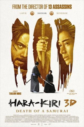 Hara-Kiri: Morte de um Samurai