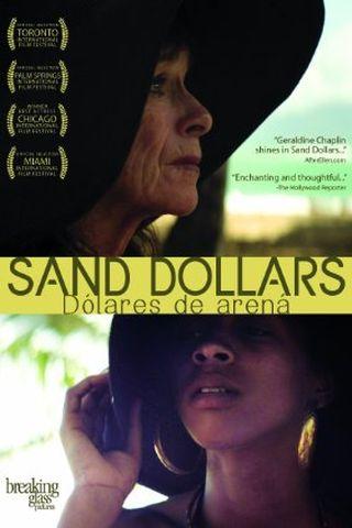 Dólares de Areia