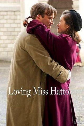 Adorando a Senhorita Hatto