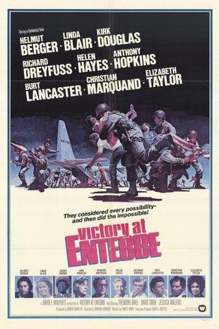 Vitória em Entebbe