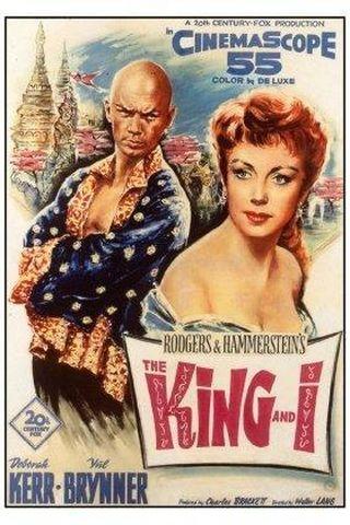 O Rei e Eu